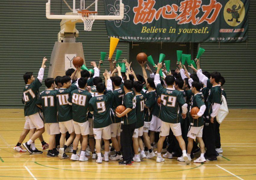 バスケ 専修 大学